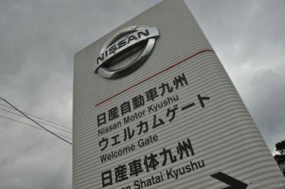 【日産自動車九州 1工場】新型 セレナ も製造、創業40年オーバーの老舗工場
