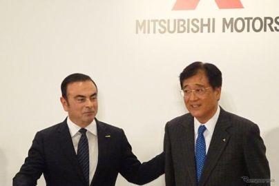 三菱重工など三菱グループ3社…三菱自動車と日産の資本提携を歓迎「支援を継続」