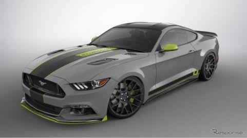 【SEMAショー16】フォード パフォーマンス、マスタングを強化…2.3ターボは410馬力