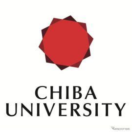 千葉大と道の駅とのコラボ企画、大学祭で実施 11月3日