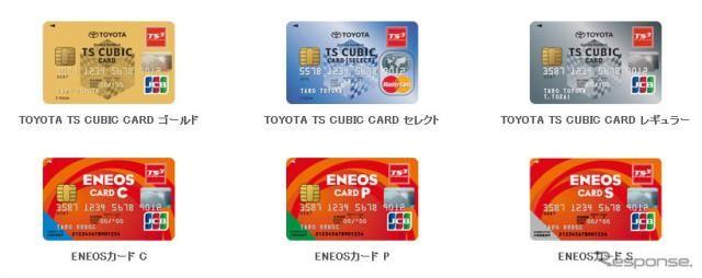 トヨタファイナンス、Apple Payに対応…簡単かつ安全な電子決済サービス
