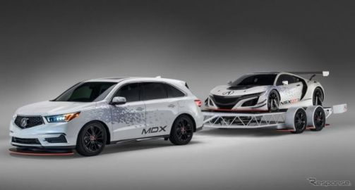 【SEMAショー16】アキュラのトレーラー公開へ…新型 NSX レーサーを運ぶ