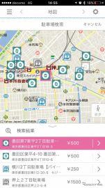 カーナビサポートアプリ smart nAVVi Link、駐車場シェアサービスなどと連携