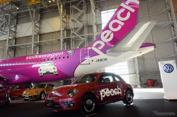 【VW×Peach】自動車を航空機内で発売---コラボ記念仕様
