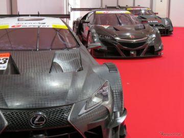 【SUPER GT】NSX-GT など17年型GT500マシン3種、もてぎで一斉お披露目