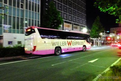 高速バス、女性は「安くて狭いシート」より「高くても広いシート」を利用したい