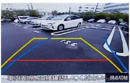 富士通テン、進行方向予測などバックアイカメラの機能を拡張する製品を発売