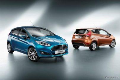 フォードの主力コンパクト、フィエスタ 新型…間もなく発表へ