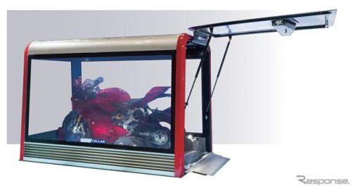 内部が見えるバイクガレージ「モトセラー」、プレス工業が12月1日に発売