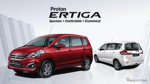 プロトン、エルティガ をマレーシアで発売…スズキが部品供給