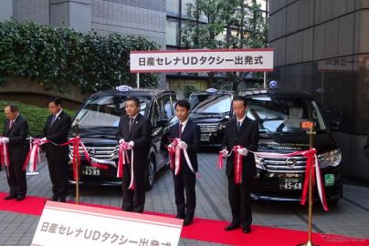 日産 セレナ が東京都のユニバーサルデザインタクシー第1号に