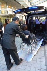 実質210万円、17年春からは新型…UDタクシー セレナ 出発式