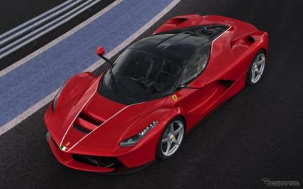 500台目の ラ・フェラーリ、700万ドルで落札