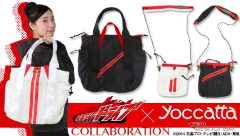 仮面ライダードライブ バッグ、廃材エアバッグから製作…バンダイが発売