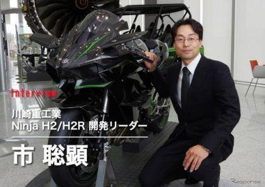 """【オートモーティブワールド17】""""川重""""技術の結晶…Ninja H2R ゼロからの開発秘話"""