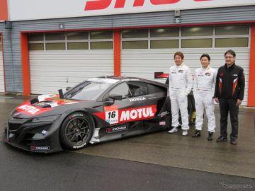 【SUPER GT】来季NSX-GTで参戦の2チームが早々に体制発表…ヨコハマ装着車が加わる