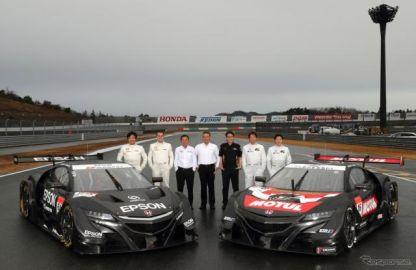 【SUPER GT】ホンダの山本モータースポーツ部長、来季はNSX-GTで「なんとしても勝ちにいく」