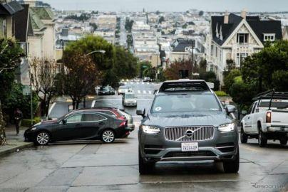 ボルボ XC90 新型、Uberが自動運転テストに使用…カリフォルニア