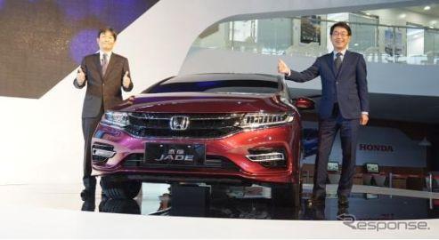 【広州モーターショー16】ホンダ ジェイド、中国で改良新型…表情一新