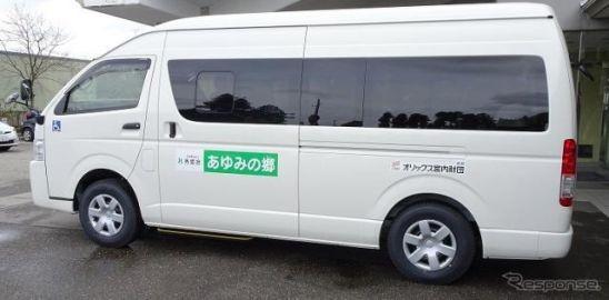 オリックス宮内財団、熊本地震被災地の社会福祉施設7か所に福祉車両を寄贈