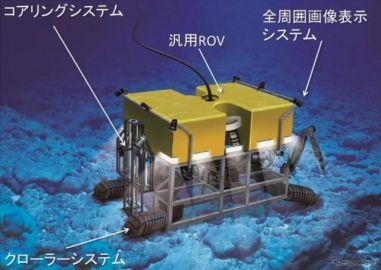 日産など、アラウンドビューモニターを活用した無人探査機の水中実験に成功