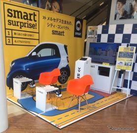 クルマを置かないショールーム、TSUTAYA横浜みなとみらいに開設…VRで スマート を体感
