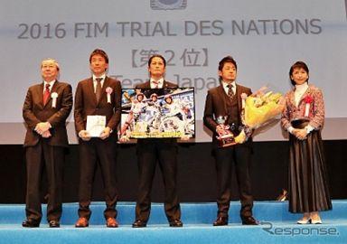 トライアル・デ・ナシオン、2位の日本代表チームに自民党MS議員連盟会長杯を授与