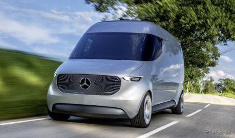 【CES 17】メルセデスの次世代EVバン、米国初公開へ…ドローンも搭載