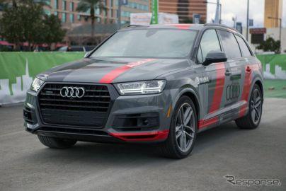 【CES 2017】アウディ Q7 新型ベースで自動運転車コンセプト、人工知能搭載