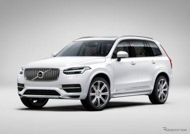 ボルボの国内新車販売、7.8%増…XC90 新型が貢献 2016年