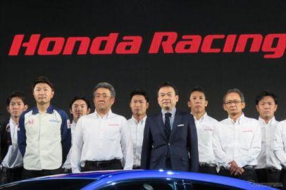 【東京オートサロン2017】ホンダ、SUPER GT 新季体制を発表…NSX-GTで5チームが参戦