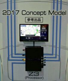 【東京オートサロン2017】クラリオン、FDSのコントロール機能を搭載した9型大画面ナビを17年中に発売