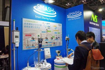 【オートモーティブワールド2017】「見えないものを測る」日本精機、クラウド遠隔監視システムを新開発