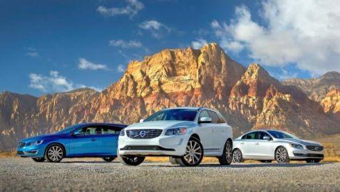 ボルボの3車種、米国でリコール…シート内蔵エアバッグに不具合