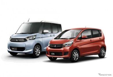 三菱 eKシリーズ の4車種、燃費ステッカーに誤り…サービスキャンペーンで貼り替えまたは除去