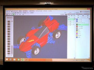 3Dプリンターでミニ四駆ボディを作る、親子工作教室の参加者募集中 3月19・20日開催