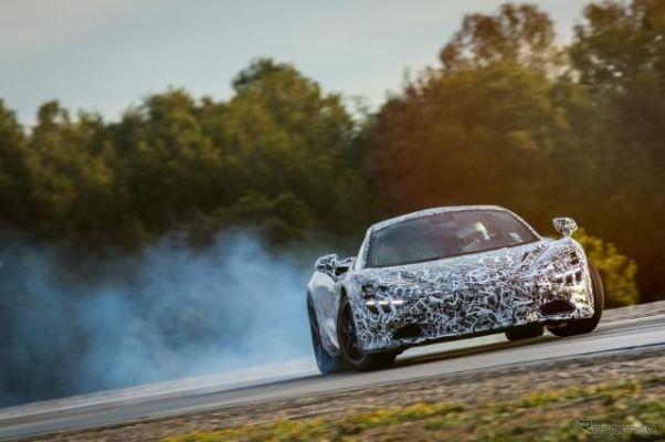 【ジュネーブモーターショー2017】マクラーレンが出展予定の新型スーパーカー、可変ドリフト制御採用