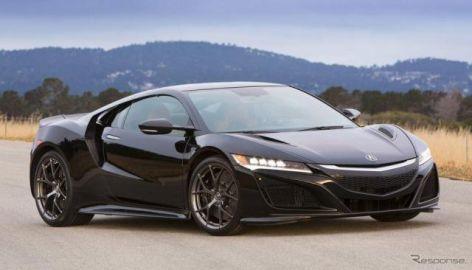 ホンダ NSX 新型、米「ラグジュアリーグリーンカー賞」に輝く