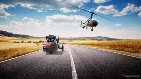 オランダから空飛ぶ自動車、販売開始…パルヴィ