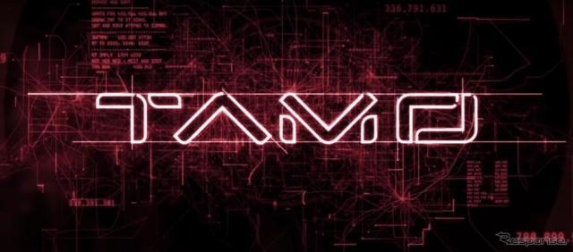 タタの新ブランド「TAMO」の予告イメージ