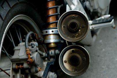 バイクライフに変更を迫る、新たなバイク騒音規制「ECE R41-04」とは