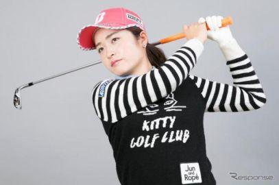 アイシンAW、女子プロゴルファー 三ヶ島かな選手とスポンサー契約締結