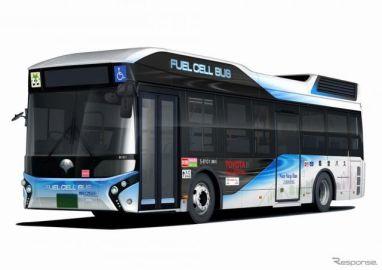 トヨタブランドのFCバス1号車、東京都へ販売…都営バスとして3月より運行