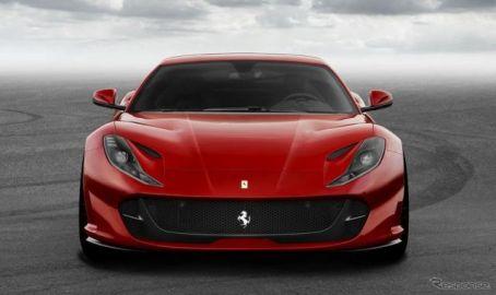 【ジュネーブモーターショー2017】フェラーリ 812、実は F12 の改良新型…出展予定