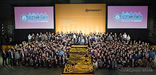 コンチネンタルジャパンの従業員、約600名が参加