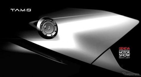 【ジュネーブモーターショー2017】タタの「つながる」新ブランド「TAMO」…前衛的デザイン見えた