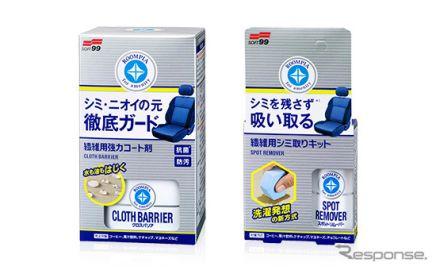 ソフト99、布シート用コート剤とシミ取りキット発売…ルームピアシリーズ第1弾