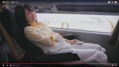 横山由依が車名紹介、東京〜大阪ドリーム号に新型「ルリエ」…新2クラス 3月31日運行開始