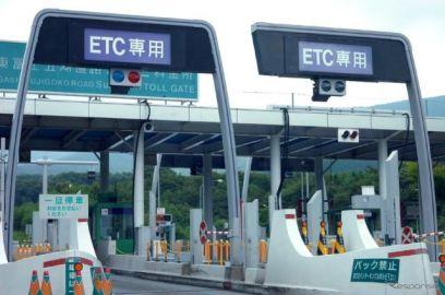 丸紅と沖電気、国土交通省からETC2.0車両運行管理支援サービスの社会実験を受託