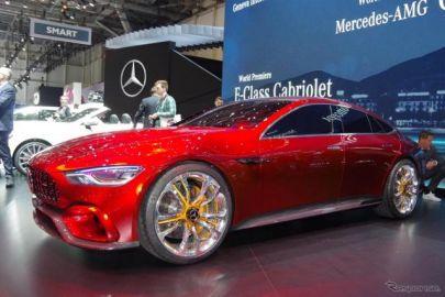 【ジュネーブモーターショー2017】メルセデス AMG GT に4ドア、ハイブリッドスポーツを提案